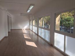 Despacho en alquiler en rambla De Guipúscoa, Sant Martí en Barcelona - 340779651