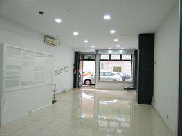 Local comercial en alquiler en Guanarteme en Palmas de Gran Canaria(Las) - 381538183