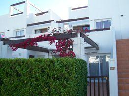 Piso en alquiler en Alhama de Murcia - 122561826