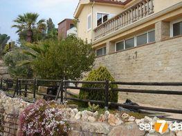 Imagen sin descripción - Casa en venta en Vilanova del Vallès - 295124269