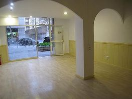 Local comercial en alquiler en calle Doctor Vilaseca, Reus - 347111146