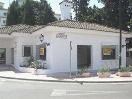 Local comercial en lloguer Puerto de Santa María (El) - 359250956
