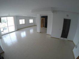 Foto - Oficina en alquiler en calle Torrent de Llops, Torrent de Llops en Martorell - 297699593