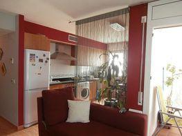 Imagen del inmueble - Apartamento en venta en calle Gerani, Escala, L´ - 398524501