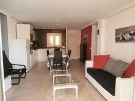 Imagen del inmueble - Apartamento en venta en calle De Montgó, Escala, L´ - 415226168