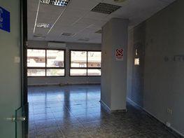 Oficina en alquiler en Torrejón de la Calzada - 347927808