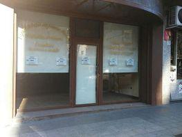 Local en alquiler en calle Federico Anaya, Garrido-Norte en Salamanca - 411636525