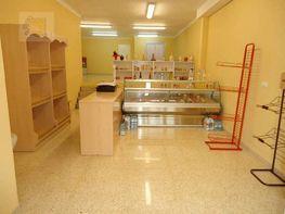 26533701 - Local comercial en alquiler en Cerdanyola en Mataró - 344325592