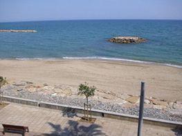 Vistas - Piso en venta en calle Tarraco, Tarraco en Cambrils - 160084103
