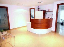Despacho en alquiler en Centro en Gandia - 317221749
