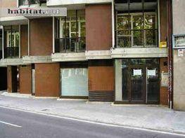 Fachada - Local comercial en venta en calle Sagrada Família, La Sagrada Família en Barcelona - 388101501