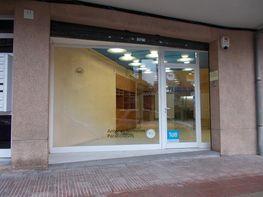 Local comercial en venda carrer Camí del Escorial, Vic - 176354147
