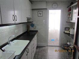 Wohnung in verkauf in calle Paisos Catalans, Reus - 225447464