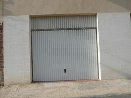 Local comercial en venda carrer Goya, Ametlla de Mar, l´ - 25545820