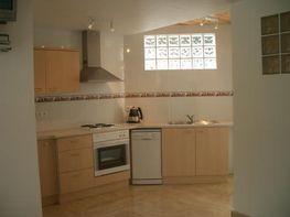 Casa pareada en venda carrer Cc, Ametlla de Mar, l´ - 24997944