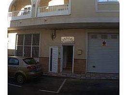 Petit appartement de vente à Arona - 331968856