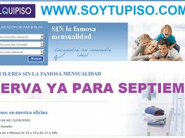 Piso en alquiler en calle Carrera de la Virgen, Centro en Granada - 415419193
