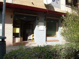 Local comercial en alquiler en calle De Rubén Darío, La Carrasca en Valencia - 348377077