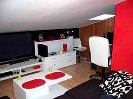 Appartement de vente à Sant Antoni de Calonge - 324898029