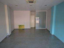 sinestancia  - Local en venta en calle El Palau Urbis a la Lado del Colegio Vall Palau, Sant Andreu de la Barca - 280447528