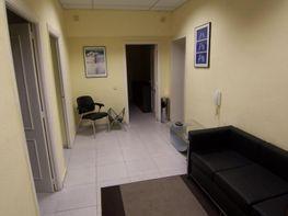 Oficina en venda calle Juan Alvarez Mendizabal, Moncloa-Aravaca a Madrid - 73216263