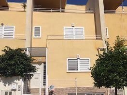 Casa adossada en venda calle Pablo Neruda, Paiporta - 220810178