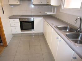 Petit appartement de vente à calle Igualada, Can Jofresa - Santa Margarida à Terrassa - 122615478