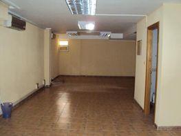 Oficina en lloguer calle Marques de Villores, Centro a Albacete - 26431734