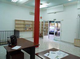Local comercial en alquiler en calle Duque de Sesto, Goya en Madrid - 295751264
