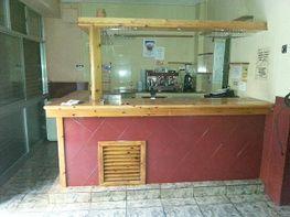 Local comercial en lloguer carrer Girona, Sant Adrià de Besos - 203144656