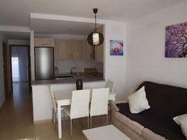 Foto - Piso en alquiler en calle Condado de Alhama Resort, Alhama de Murcia - 407244267