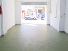 Foto - Local comercial en alquiler en Rafal Vell en Palma de Mallorca - 403557330