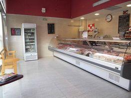 Local comercial en venda calle Batondoa, Burlada/Burlata - 381541454