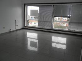 Oficina - Oficina en alquiler en calle Hispanidad, Castrelos-Sardoma en Vigo - 125259220
