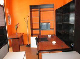 Despacho - Local comercial en alquiler en calle Coutadas, Travesía de Vigo-San Xoán en Vigo - 204405997
