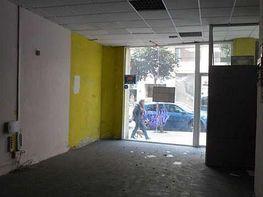 Local comercial en alquiler en calle Camelias, Bouzas-Coia en Vigo - 248055902