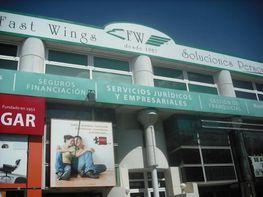 Ufficio en affitto en vía Complutense, Alcalá de Henares - 342746276