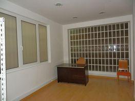 Ufficio en affitto en calle Juan de Herrera, Centro en Santander - 139230460