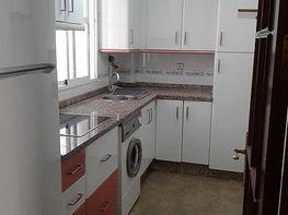 Petit appartement de vente à Poniente Sur à Córdoba - 198398376