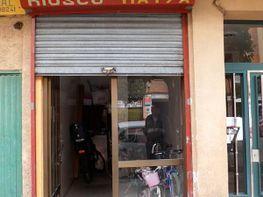 Local comercial en venta en calle Templarios, Rondilla-Pilarica-Vadillos-Bº España-Santa Clara en Valladolid - 186292953