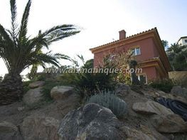 92954 - Villa en venta en Lloret de Mar - 276214635