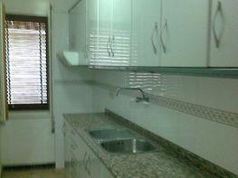 Casa en venda Piera - 259496773