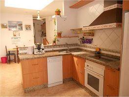 Casa en venda Mairena del Alcor - 336088436