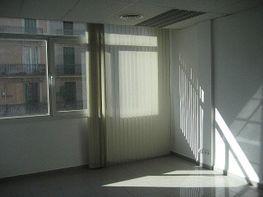 Büro in miete in calle Aribau, Eixample esquerra in Barcelona - 221718148
