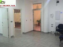 Detalles - Local en alquiler en calle La Fuente, Zona Centro en Huelva - 244758280