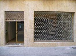 Local en alquiler en calle Rascon, Zona Centro en Huelva - 46983156