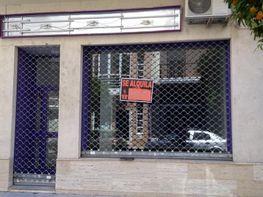 Fachada - Local comercial en alquiler en calle San José, Zona Centro en Huelva - 196344189