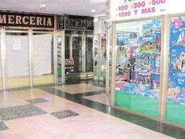 Bar en alquiler en plaza Salamanca, Centro en Ávila - 299720466