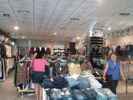Geschäftslokal in miete in calle Avenida Reyes Católicos, Dos Hermanas - 394903084
