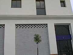 Geschäftslokal in verkauf in calle Virgen del Rocio, Tomares - 394903093
